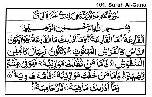 Surah Qaria