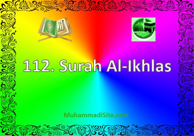 112 Surah Al-Ikhlas