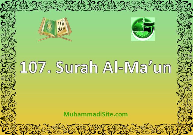 107 Surah Al-Ma'un