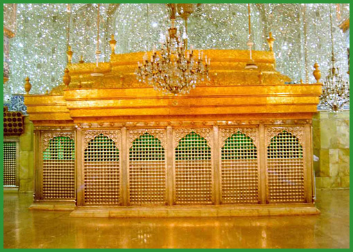 Holy Shrine of Imam Hussein