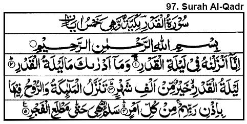 97-Surah Al-Qadr
