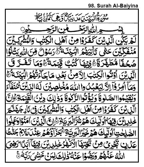 98-Surah-Al-Baiyina