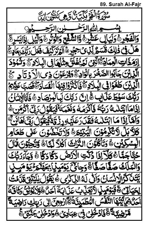 Surah Al-Fajr