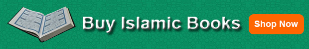 Buy Islamic Books