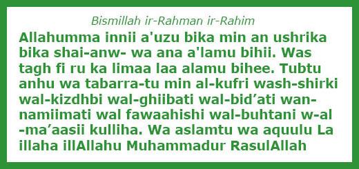 6 kalema Radd e Kufr with english