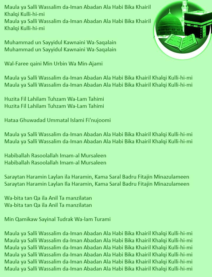 Maula ya salli wassalim lyrics