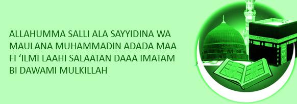 Durood-Salaatul Sa'aadat