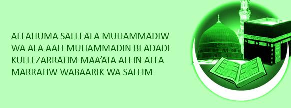 Durood-e-Alfi