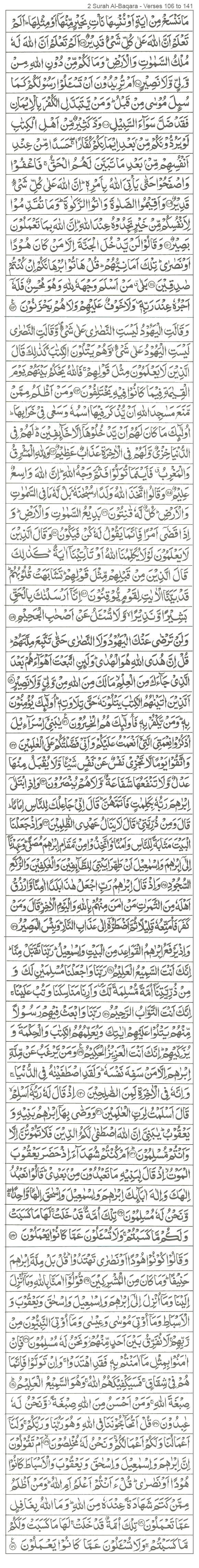 2 Surah Al-Baqara - Verses 106 to 141