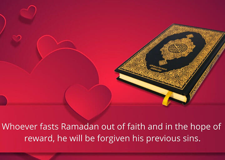 Enjoy a great sense of happiness by reciting the Quran in Ramdan