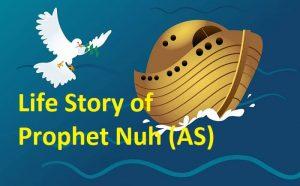 life-story-of-prophet-nuh-noah