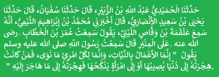 Sahih al-Bukhari1