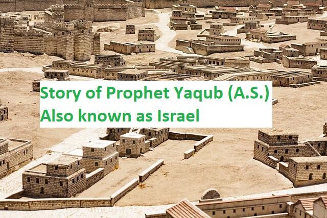 Story-of-Prophet-Yaqub-Israel