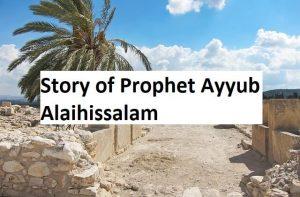Story-of-prophet-ayyub