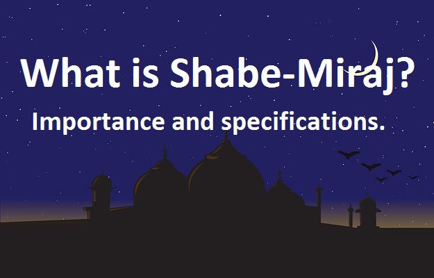 Shab-e-Miraj-Meraj