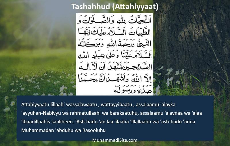 Tashahhud-Attahiyyaat