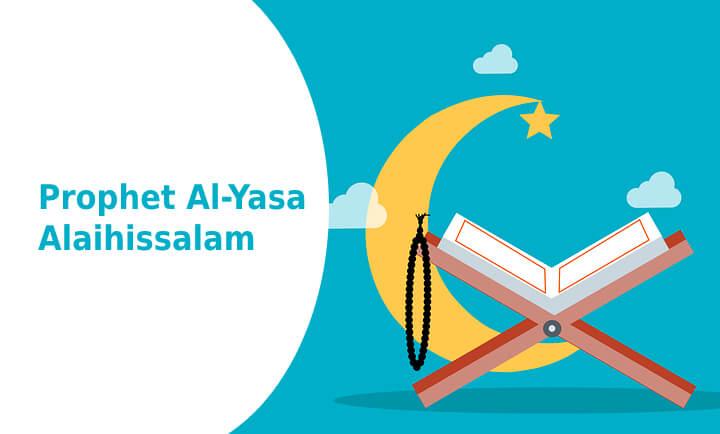 Prophet-Al-Yasa-AS