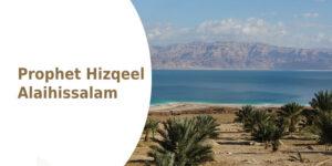Prophet-Hizqeel-AS