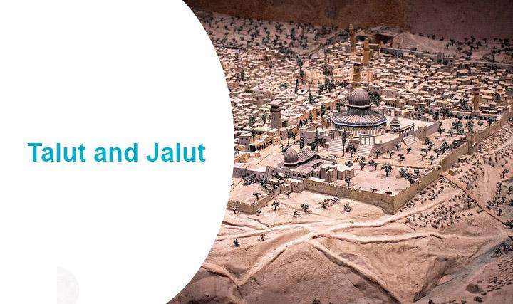 Talut-and-Jalut