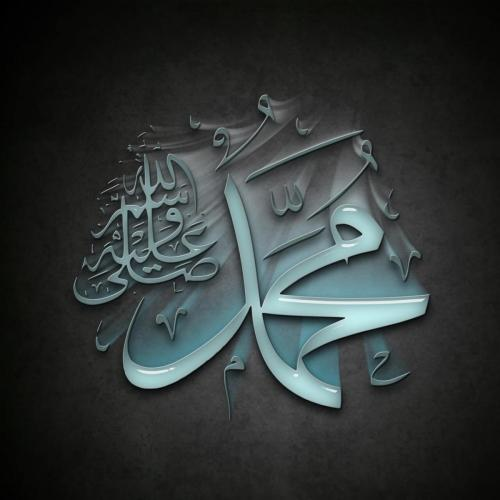 prophet-1815557_1280